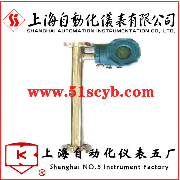 UTD-3010G-B-11电动浮筒液位变送器