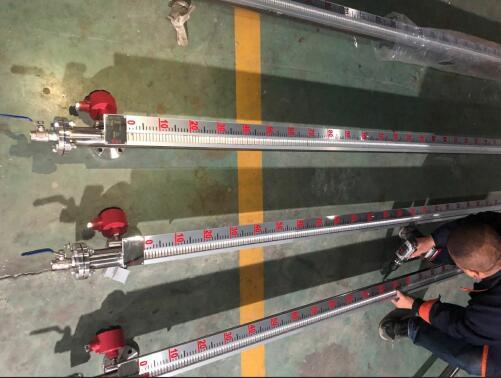 UQC-T33磁翻板液位计