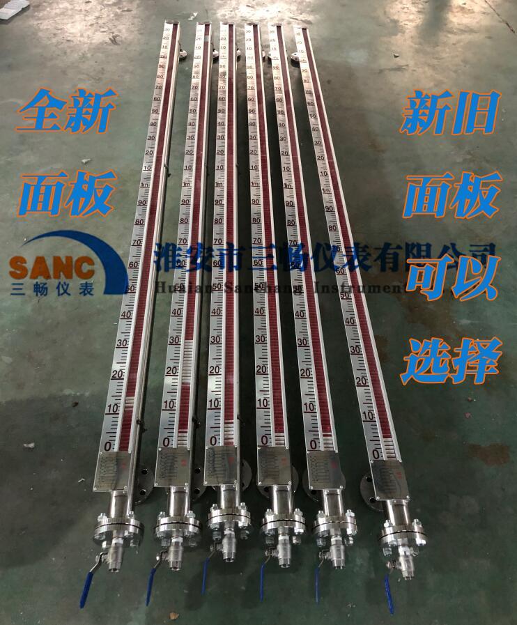 UHZ-10D07N2600TDN150PN10顶装磁翻板液位计