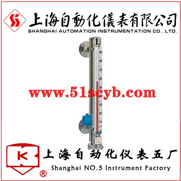 UQC-C11b高温中压型磁翻板液位计
