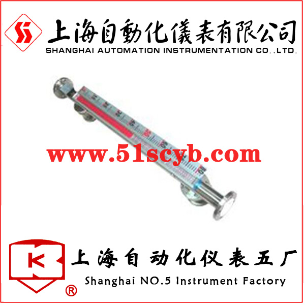 UQC-C16防腐型(内衬四氟)磁翻板液位计