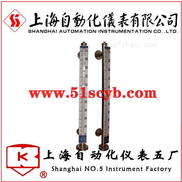 UQC-C17蒸汽夹套加热型磁翻板液位计
