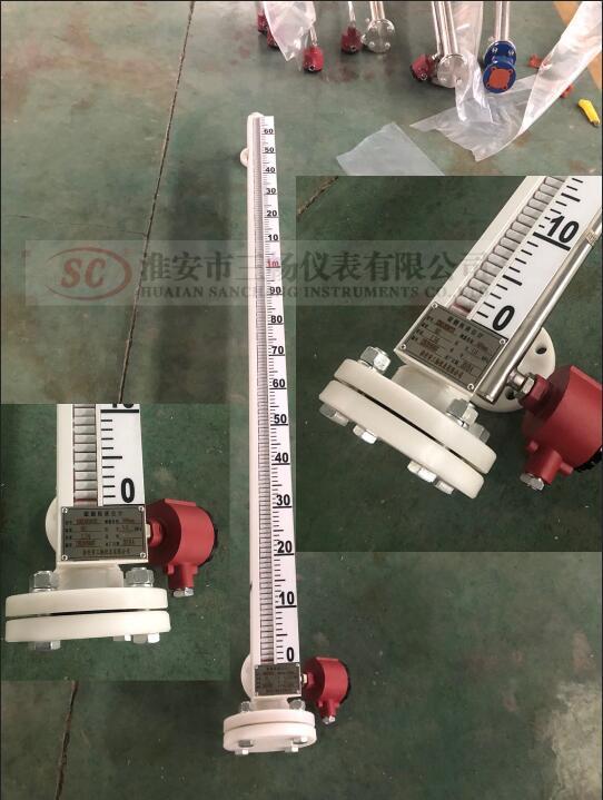 UQC-C14普通耐腐型磁翻板液位计