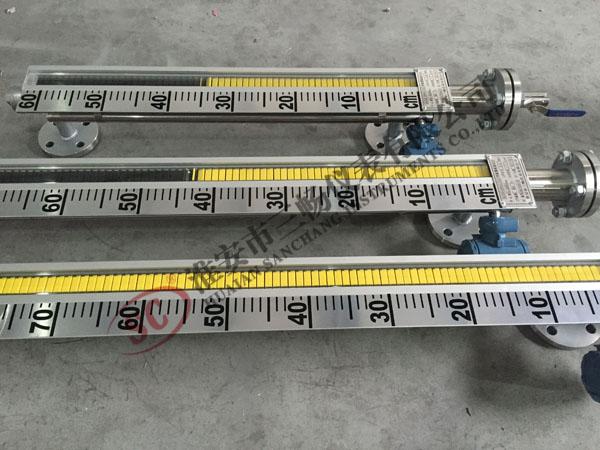UQC-C18防霜型磁翻板液位计