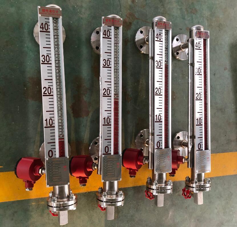 UQC-C12高温高压型磁翻板液位计