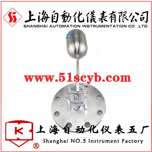 UQZ-2-00021侧装式浮球液位计