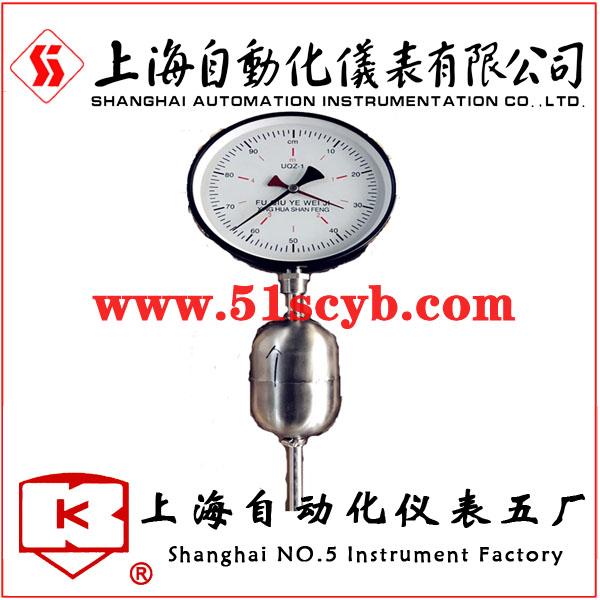 UQZ-1-0001顶置式浮球液位计