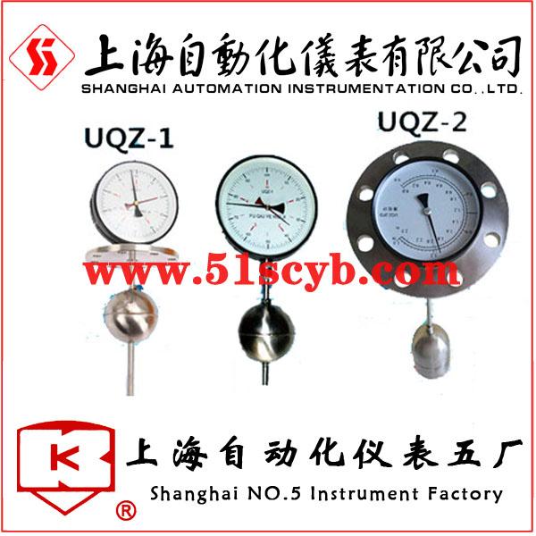 UQZ-2-00014侧装式浮球液位计
