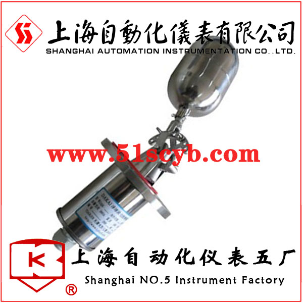 UQK-03不锈钢浮球液位控制器