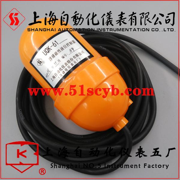 UQK-614电缆浮球磁型液位控制器