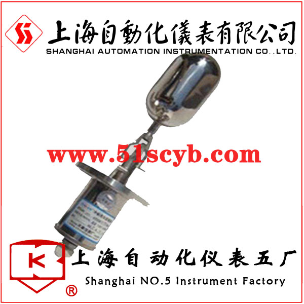 UQK-02-dIIBT4不锈钢防爆浮球液位控制器