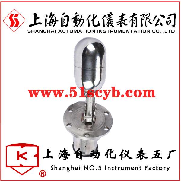 UQK-03-dIIBT4不锈钢防爆浮球液位控制器