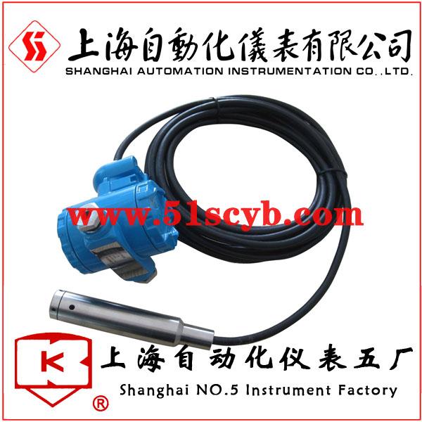UC-2T-XH静压式液位变送器