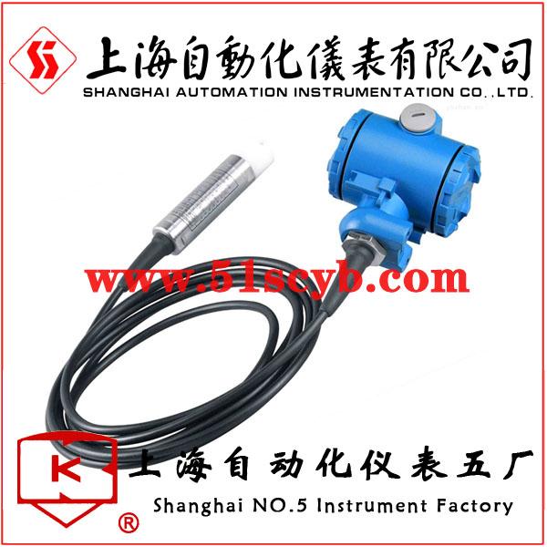 UC-1TX静压式液位变送器