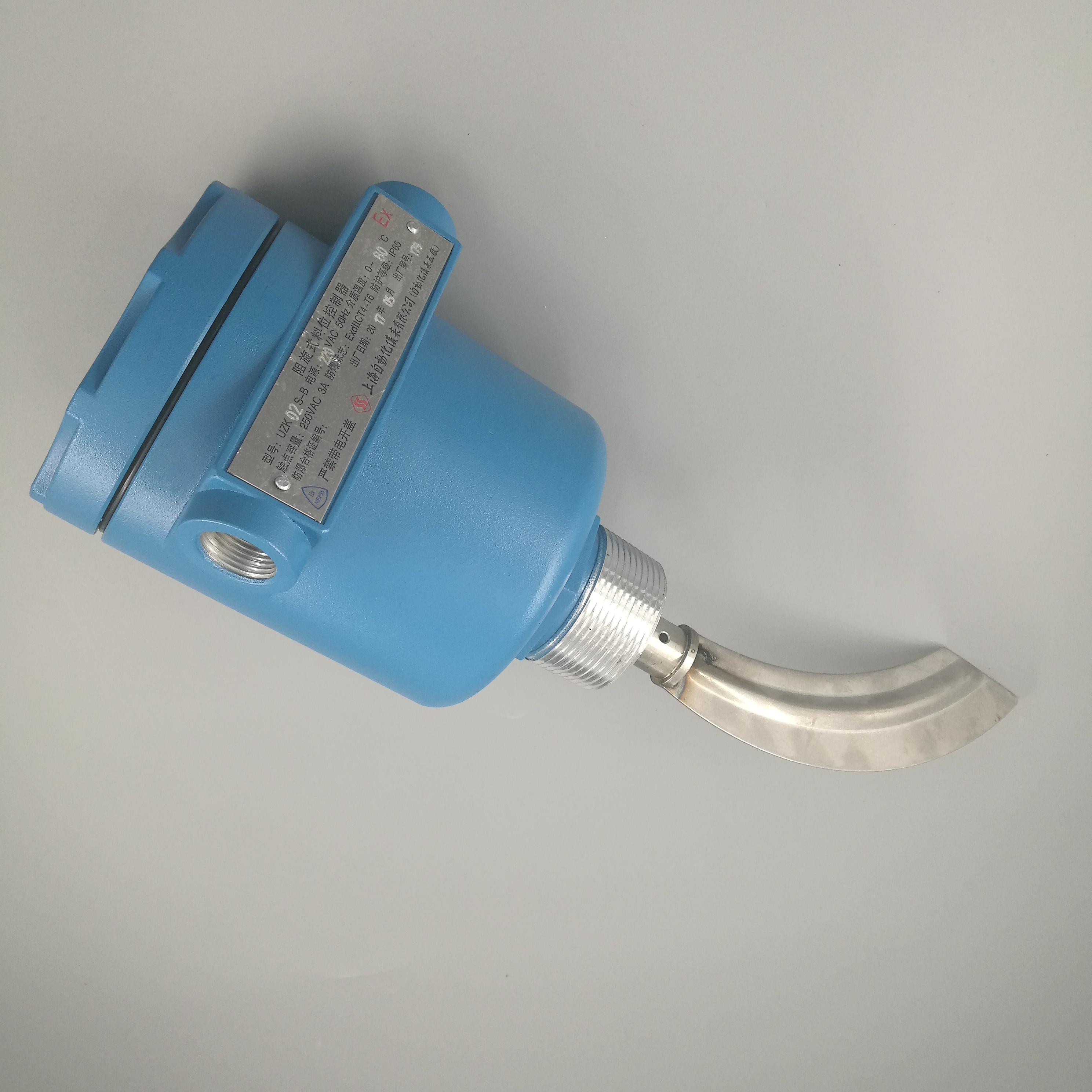 UZK-02阻旋式料位控制器