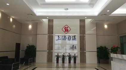 上海自动化仪表五厂门口